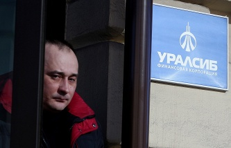The Bank of Russia revoked the license of the Moscow Mitrastema