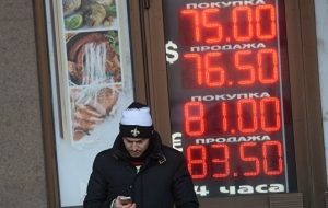 The official Euro on Tuesday rose by 3.17 ruble