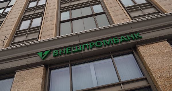 The size of Vneshprombank liabilities exceeded assets on 187,4 billion