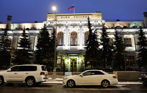 Pozdyshev: the Central Bank sees no systemic risk in the banking system