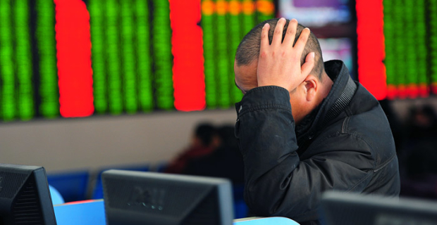 Asia fell sharply despite a record for 3 years injections of the Central Bank of China