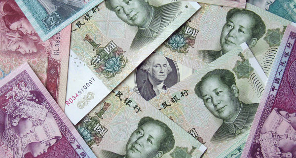 Financial Times: China has restricted the sale of dollars