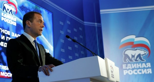 """""""United Russia"""" will accept the party program at the Congress in June"""