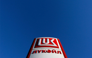 "The court of Romania found no corpus delicti in the frameworks of ""LUKOIL"""