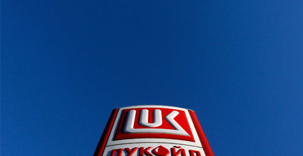 """The court of Romania found no corpus delicti in the frameworks of """"LUKOIL"""""""