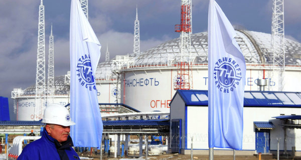 """""""Transneft"""" plans in the first quarter to sell subsidiary in Ukraine"""