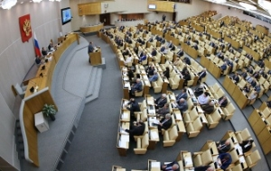 Study: state Duma deputies from the opposition leaders on legislative activity