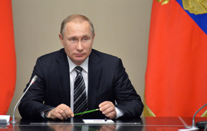 Putin discussed with members of the security Council of internal and international agenda