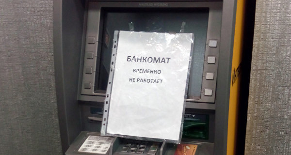 """The Central Bank appointed a temporary administration in the Bank """"Intercommerz"""""""