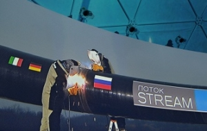 "Novak: the project ""South stream"" is stopped, there is no"