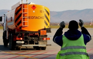 FAS sees no reason for the fuel shortage in 2016