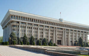 The Parliament of Kirghizia has approved the denunciation of agreements with Russia on construction of hydropower