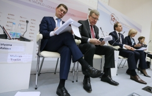 Kudrin proposes to merge the Reserve Fund and national welfare Fund