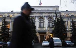 Source: the Central Bank held an emergency meeting on the second day of the collapse of the ruble