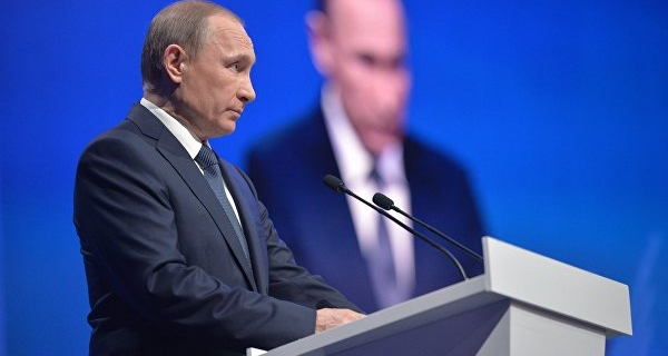 Putin: measures of depoldering agriculture will total 237 billion rubles