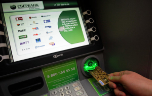 Sberbank reported about the elimination of partial failures when processing payments