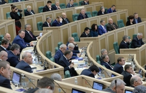 In the Federation Council start to collect declarations of senators on income for 2015