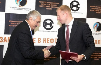 """SKOLKOVO"" and the French state company EDF will cooperate in the field of energy efficiency"