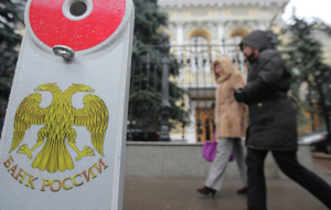 The Bank of Russia from 21 January revoked the license of the Miraf-Bank