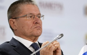 Ulyukayev: inflation in Russia in January in annual terms will amount to about 10%