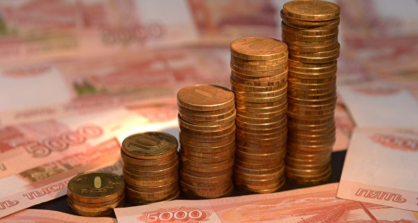 The Finance Ministry: the budget deficit for 2015 was 2.6% of GDP