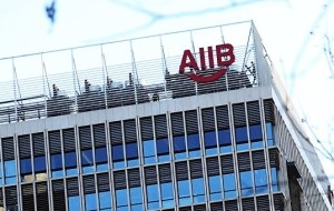 Storchak: China launches AIIB, comparable with the world Bank and the IMF