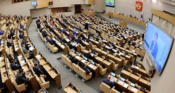 Media: Duma proposes to deprive officials of liberty for five years for self-PR