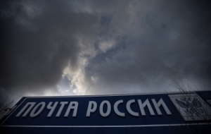 """Mail of Russia"" and VTB24 signed a package of documents on creation of ""Post Bank"""