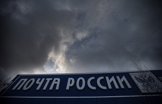 """""""Mail of Russia"""" and VTB24 signed a package of documents on creation of """"Post Bank"""""""