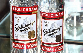 """The court of appeals in Manhattan overturned the previous decision about the brand """"Stolichnaya"""""""
