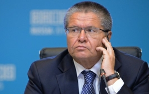 Ulyukayev believes that growth in the world economy in 2016 will not exceed 3%