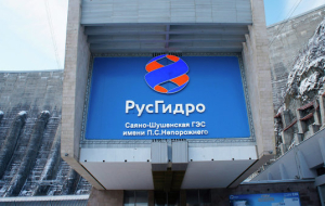 RusHydro hopes that Kyrgyzstan will reimburse losses under the agreement on hydroelectric power station