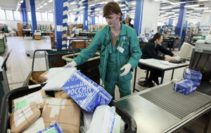 Media: retailers offer to open at customs parcels from abroad