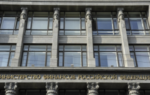 Transmission of the FCS and of Rosalkogolregulirovanie to the Ministry of Finance will improve tax collection