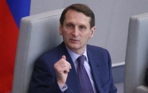 Naryshkin will meet with the Egyptian leadership during a working visit to Cairo