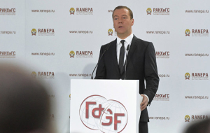 Medvedev: the current state of the economy differs from the 1998 crisis