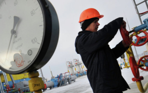 Gas from Russia began to arrive in the Ukrainian Genichesk