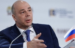 The Finance Ministry proposes oil price of $40 to adjust the budget