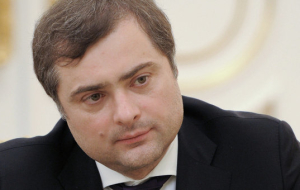 The meeting between Surkov and Nuland near Kaliningrad lasts almost 4 hours