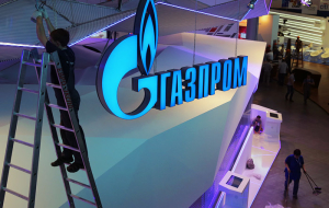 The antitrust regulator of Ukraine decided to fine Gazprom up to $3.5 billion