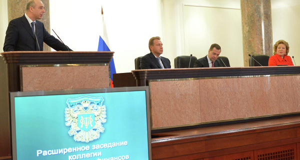The Finance Ministry Board on Friday will discuss the work plan for the year