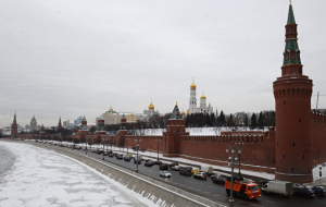 The Kremlin is waiting for clarification from U.S. over remarks the White house