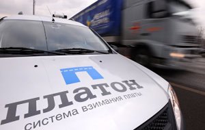 "In January, on ""Plato"" fined more than one hundred foreign carriers"