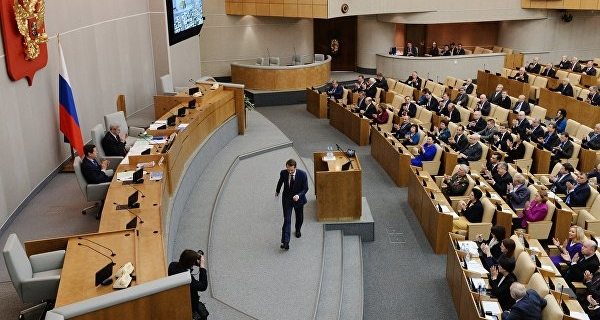 In the state Duma do not see the need to adjust the budget until April 2016