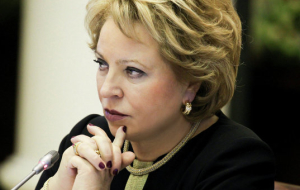 Matviyenko will meet with Emir of Qatar