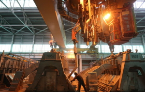 """RUSAL"" in talks with Inalum on the establishment of production in Indonesia"