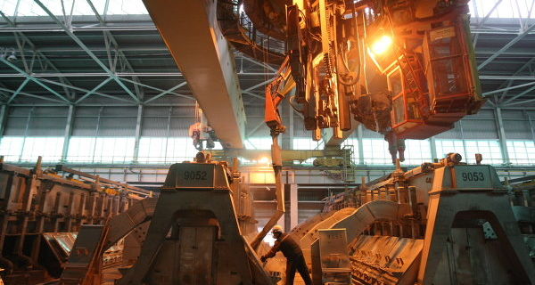 """""""RUSAL"""" in talks with Inalum on the establishment of production in Indonesia"""