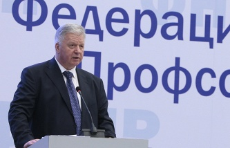 Topilin: reasons for a sharp reduction of personnel at the enterprises there is no