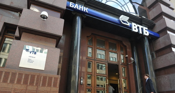 VTB sees no monetary shock in the population due to the devaluation of the ruble