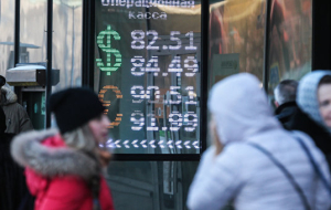 The Russians have shown steady immunity to fluctuations of the ruble